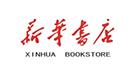 冉宇合作伙伴:新华书店