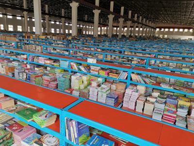 冉宇文化图书仓库