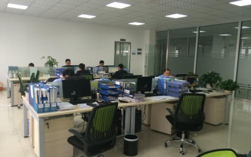 冉宇文化办公室